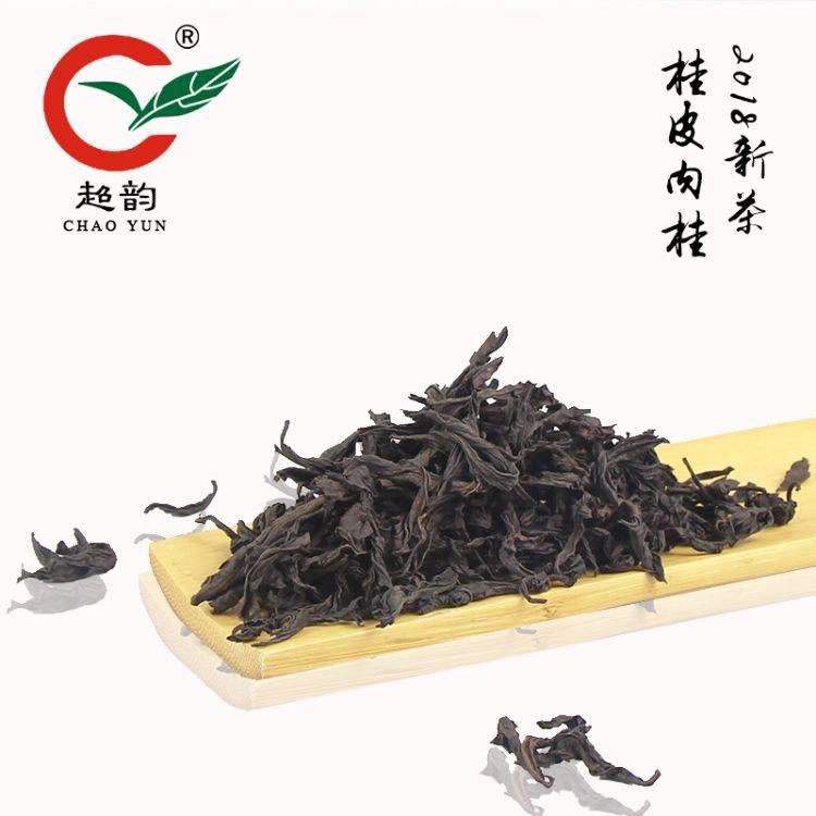 2018武夷新茶 500g桂皮肉桂散茶 中火果香传统炭焙武夷岩茶乌龙茶