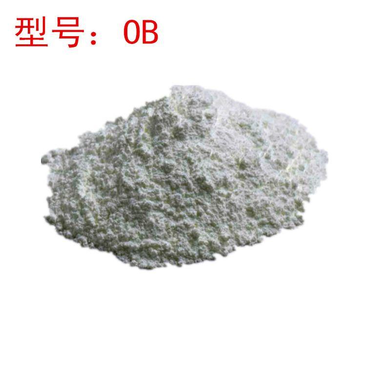 德国巴斯夫欧美品质保证 水溶增白剂 荧光增白剂OB