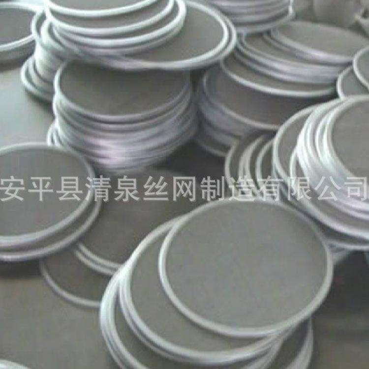 60目 黑丝布过滤网不锈钢席型网 密纹网 圆形过滤网片