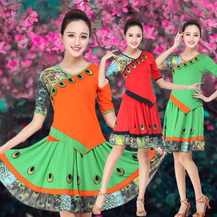 2017春季新款广场舞蹈服孔雀舞傣族舞表演舞蹈 服装 中老年服套装