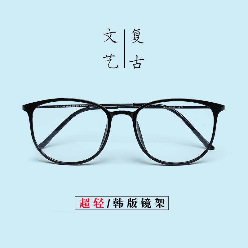 新款圓框眼鏡框男女款平光鏡 韓版圓框金屬復古光學架 護目鏡批發