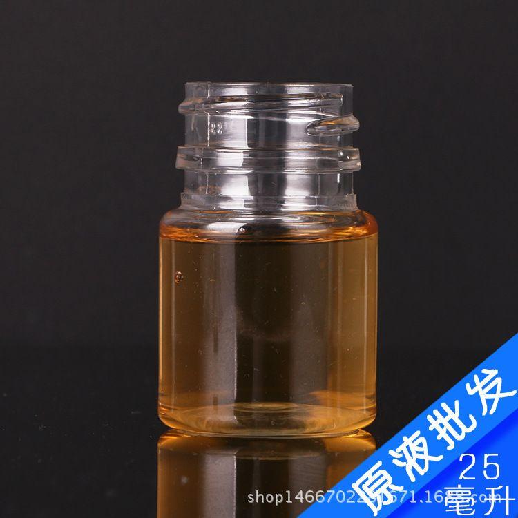 依兰精油 优质花朵蒸馏获取 美容院芳疗单方按摩精油OEM加工定制