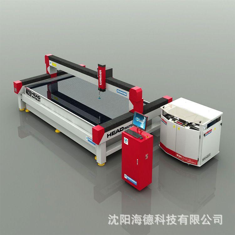海德4020BA超高压水切割机|水刀|水切割机|三轴水刀|三轴水切割机