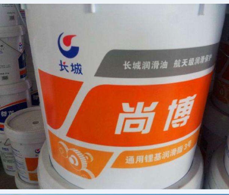 正品 长城锂基脂  高温黄油润滑油机械设备通用