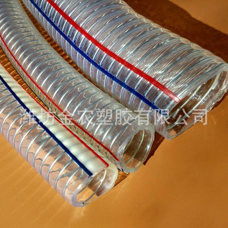 直销透明增强型pvc钢丝软管 耐磨pvc钢丝增强软管 四季柔软pvc管