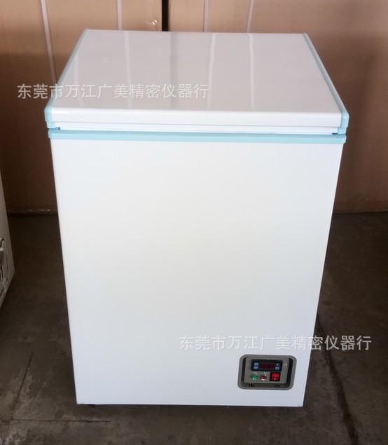 -25 -40 -60度低温工业冰柜 实验室低温环境试验箱 工业低温冰箱