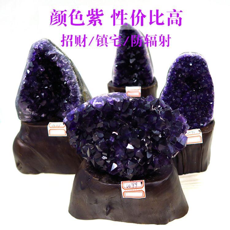 产地直销天然紫晶簇紫晶块紫晶洞原石摆件 消磁石招财镇宅防辐射
