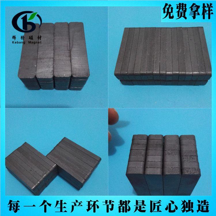 模压异型铁氧体磁片切割耐高温方形切割方块倒角方块打孔普磁石