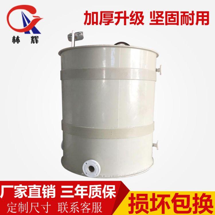 林辉塑业 厂家直销 可定制氧化槽 PP清洗槽 电镀槽 电解槽