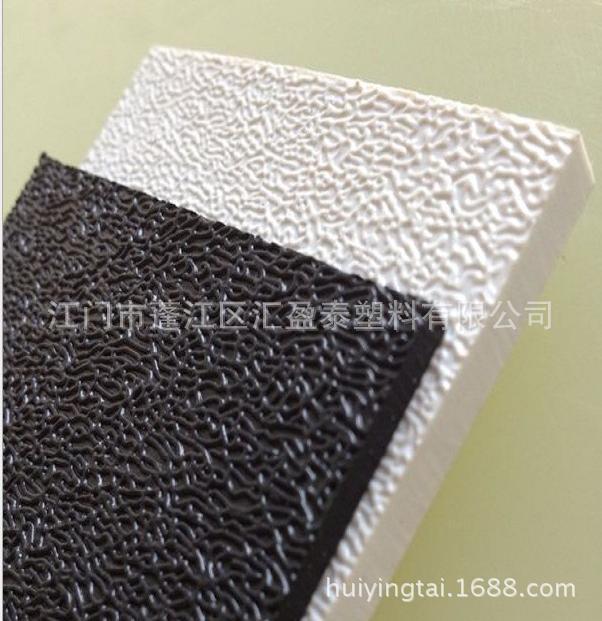 厂家abs吸塑板材细纹 粗纹 荔枝纹 电子纹 点纹板