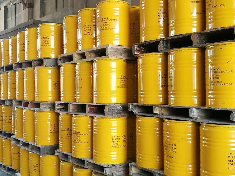 厂家直销低价批发工业级保险粉连二亚硫酸钠50-25公斤袋装桶装