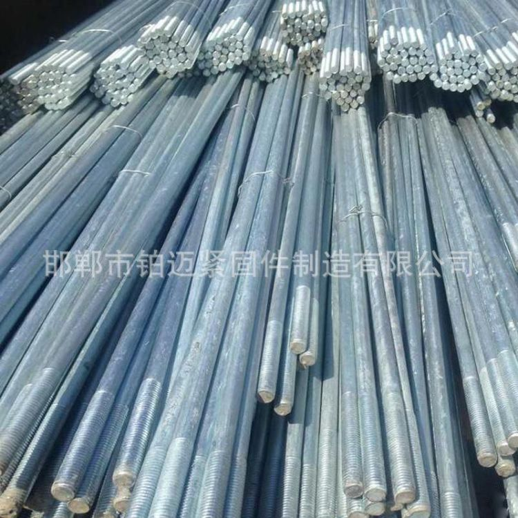 钢结构拉条 钢结构斜拉条 钢结构拉杆 斜拉杆 铂迈紧固件