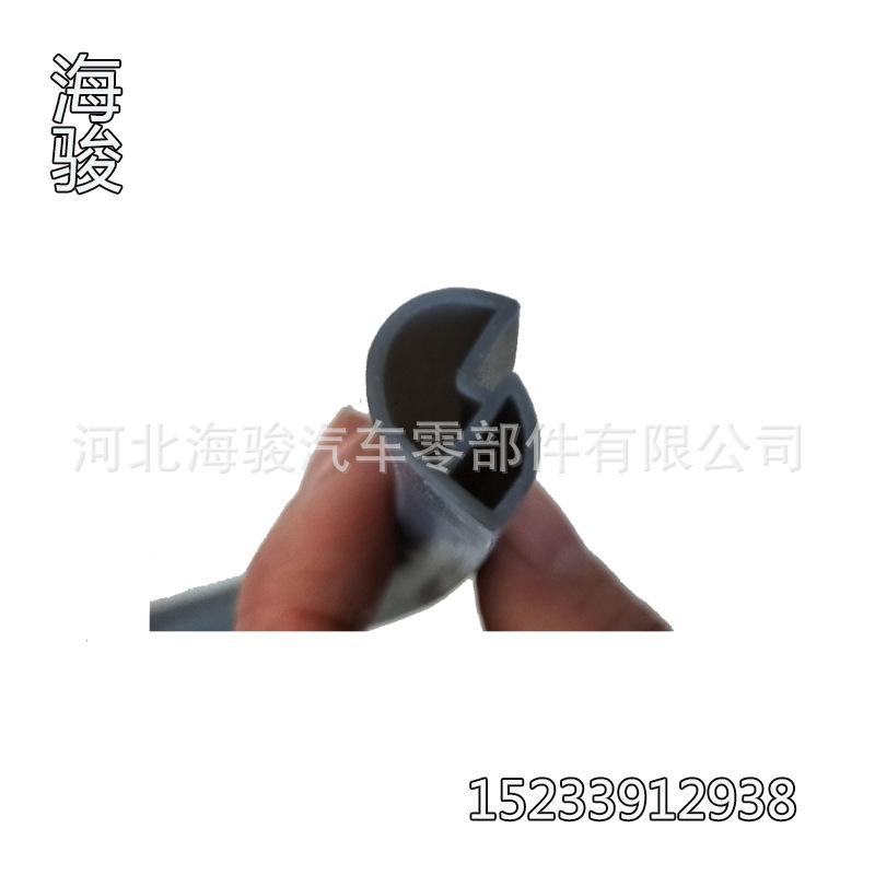 硅胶移动门密封条各种门窗硅胶密封条移门型材密封条