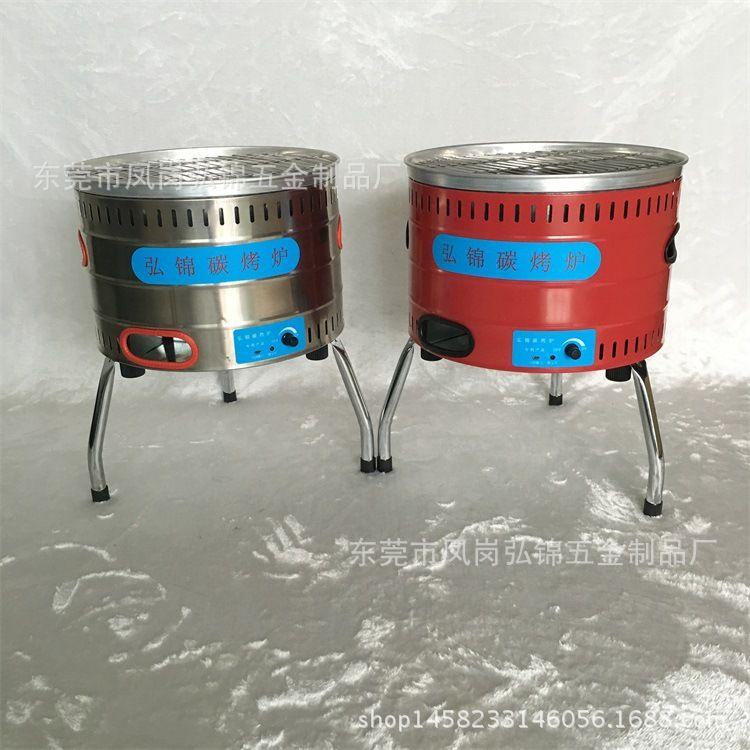 便携式烤炉烤架 煲汤烧烤炉 家用户外木炭烧烤炉 野炊烧烤炉