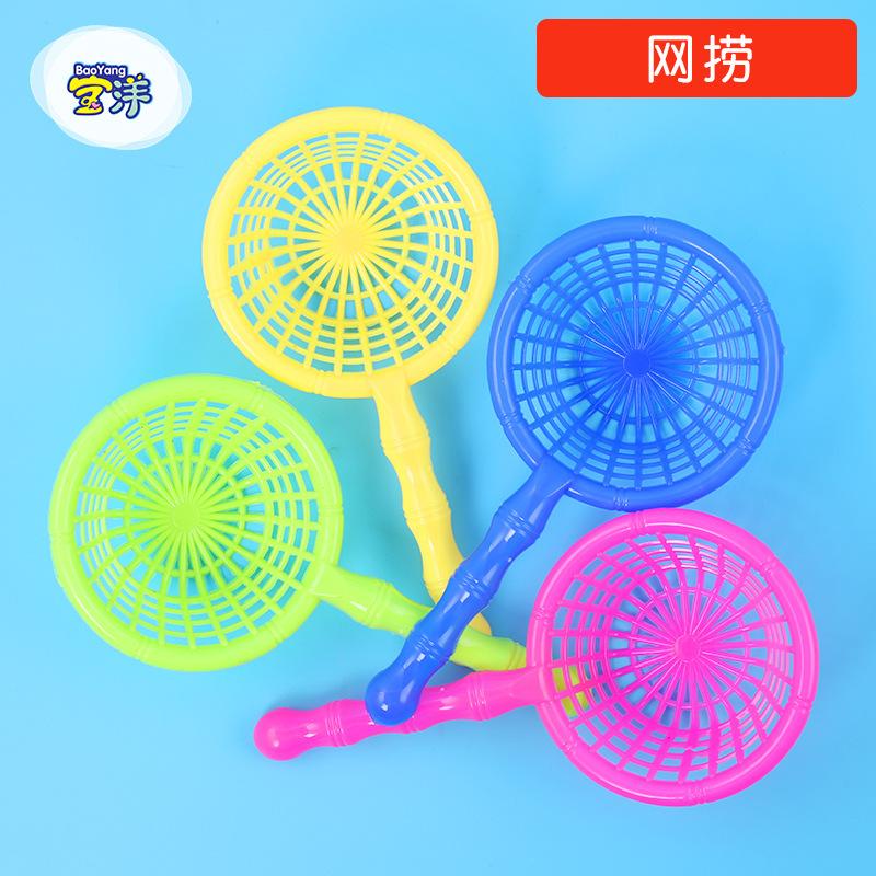 厂家直销 宝宝捞玩具网漏网兜 小黄鸭戏水玩具 洗澡玩具 网捞