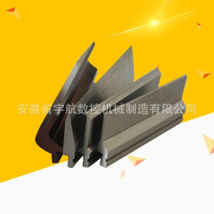 厂家直销 数控折弯模具  异型数控折弯模具 非标数控折弯模具