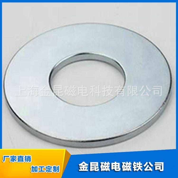 大量销售    钐钴磁钢  永磁铁氧体磁钢   高性能磁钢