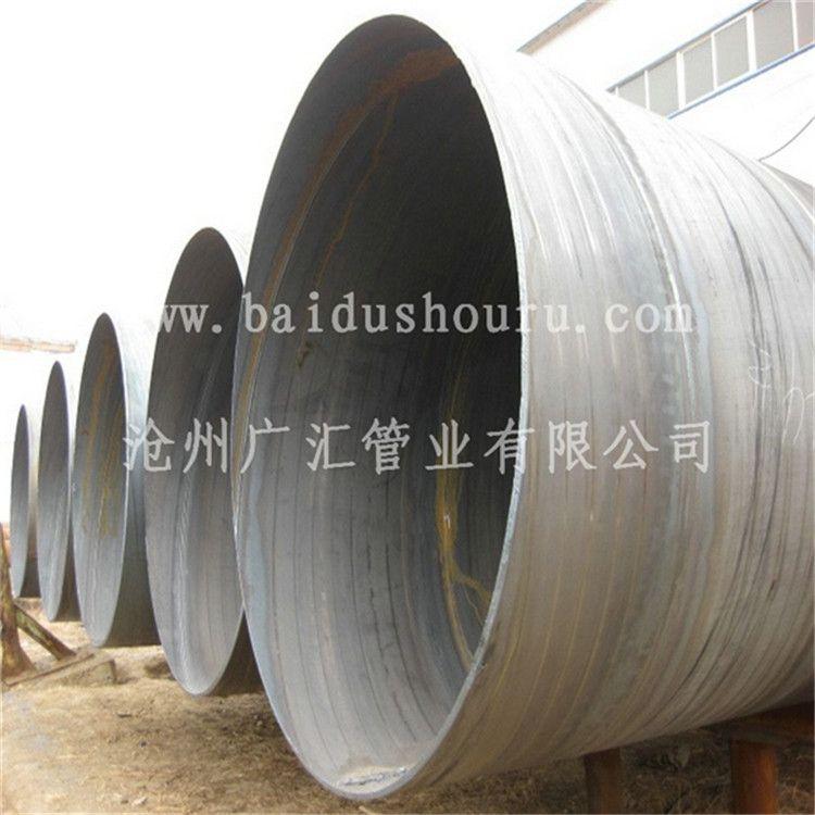 螺旋钢管价格 DN1000大口径螺旋钢管厂家直销现货 螺旋焊管