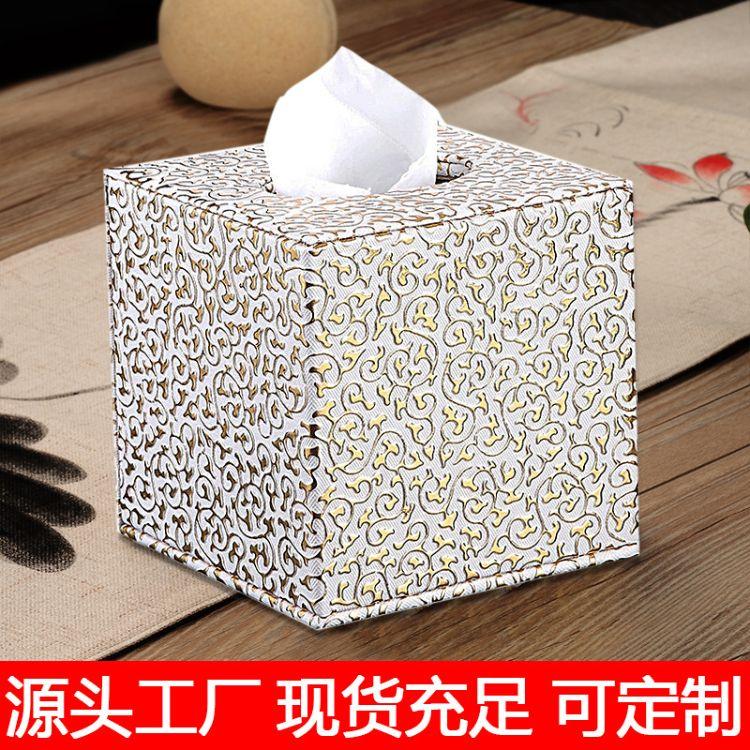 皮质居家用卷纸纸巾盒 欧式雕花纹抽纸盒时尚 正方形纸盒广告定制