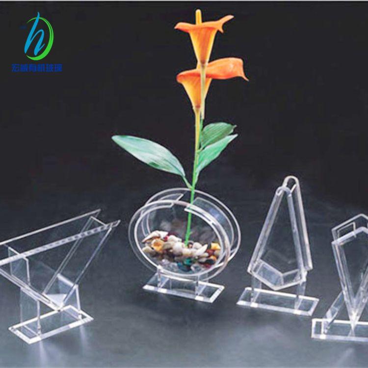 有机玻璃花瓶 宏威新款有机玻璃制品精致花瓶工艺品批发