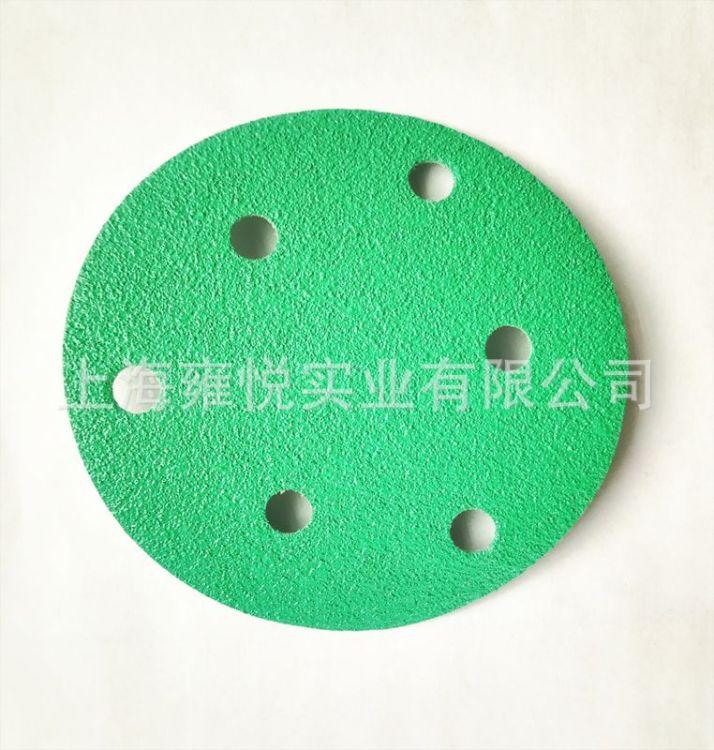 8寸/绿色韩国大明胶膜砂纸/背胶砂纸/植绒砂纸/圆盘砂纸/背绒砂纸