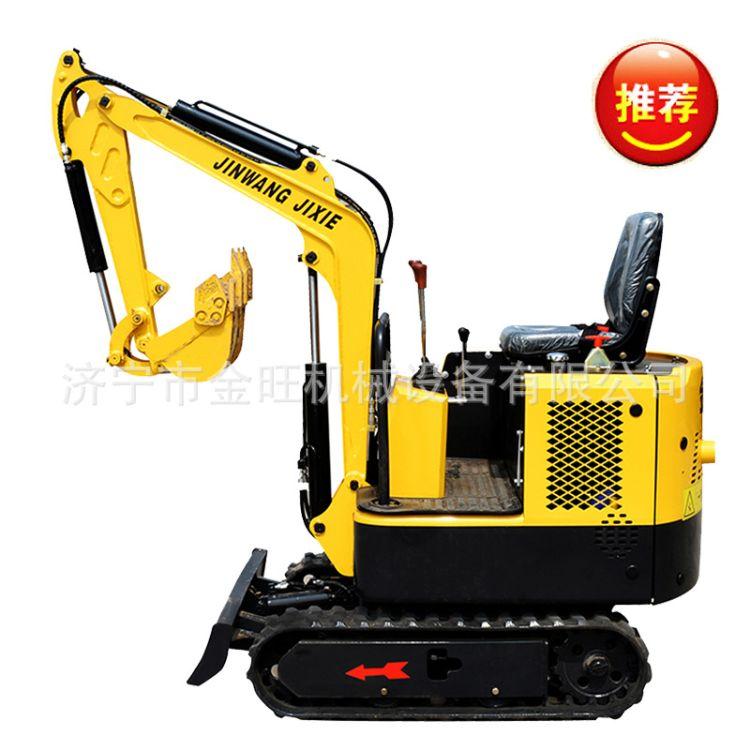 小型挖掘机厂家直销 全新农用果园微型挖掘机迷你液压挖掘机价格