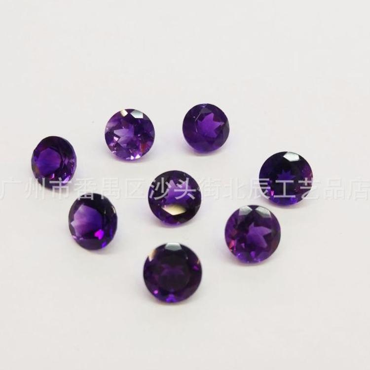 天然紫水晶 圆形1.0-14.0mm 深中浅色晶体干净裸石戒面紫晶天然石