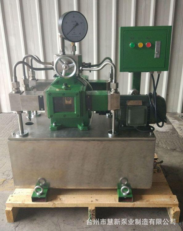 不锈钢试压泵 阀门试压泵水压 4DSY型电动试压泵 打压泵管道试压