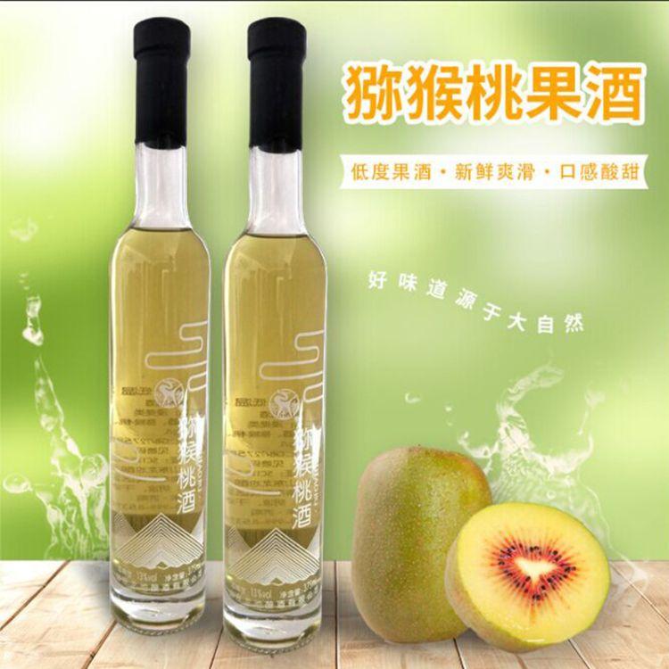 礼品13度低度甜酒 瓶装375ml果酒猕猴桃酒酿低酒精醉女士水果酒