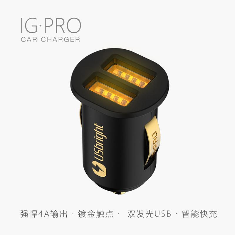 车载充电器智能双USB发光车载快速充电器5A强悍输出车载充电器
