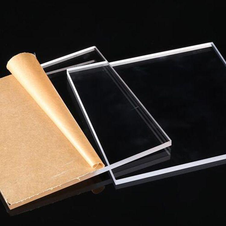PMMA有机玻璃板亚克力板透光板 黄色黑色绿色 乳白色