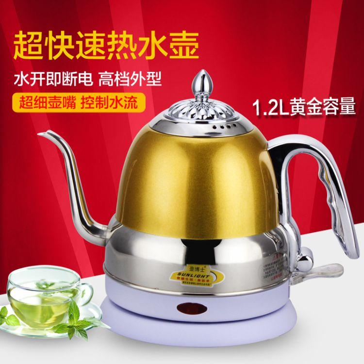 正山 不锈钢水壶电热壶泡茶壶煮水壶开水壶银彩壶长嘴电热快速壶