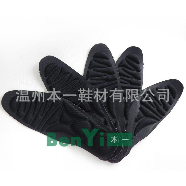 厂家直销4D足弓按摩减震鞋垫男女士吸汗防臭透气运动海绵军训鞋垫
