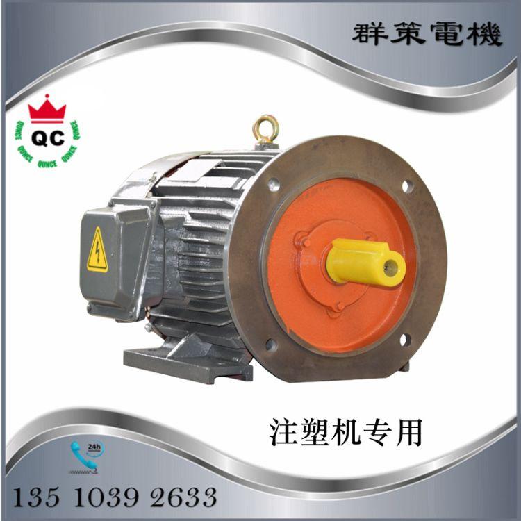 厂家直销液压马达7.5HP低噪音三相异步注塑机液压马达定制批发