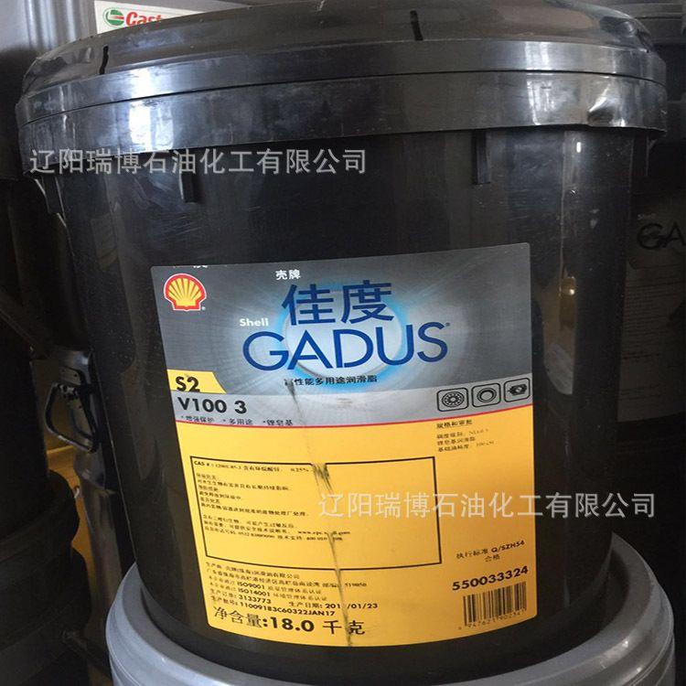 热销型佳度 GADUS S2 V1003锂复合皂基工业润滑脂