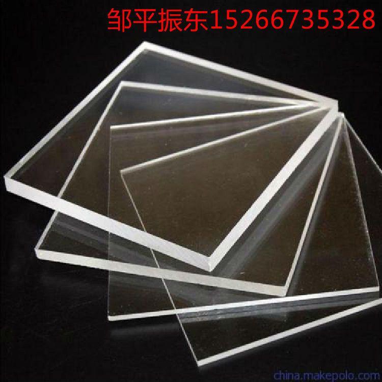厂家直销亚克力板 亚克力制品 亚克力板材透明 亚克力板材彩色