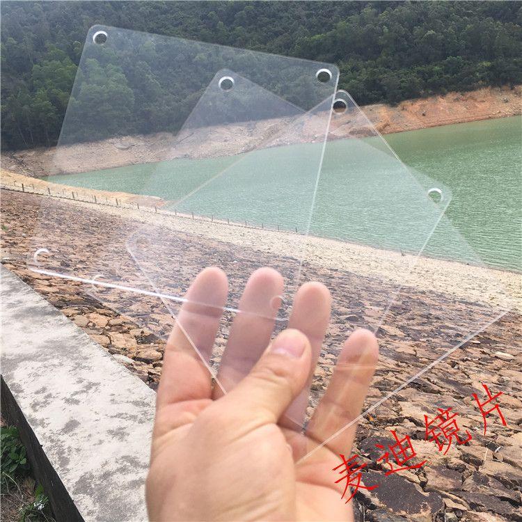 生产有机玻璃板 亚克力透明片 切割成型亚克力透明片