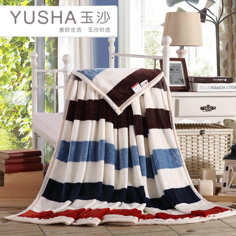 厂家批发法兰绒加厚双层毛毯 冬季办公室午睡盖毯 礼品珊瑚绒毯子