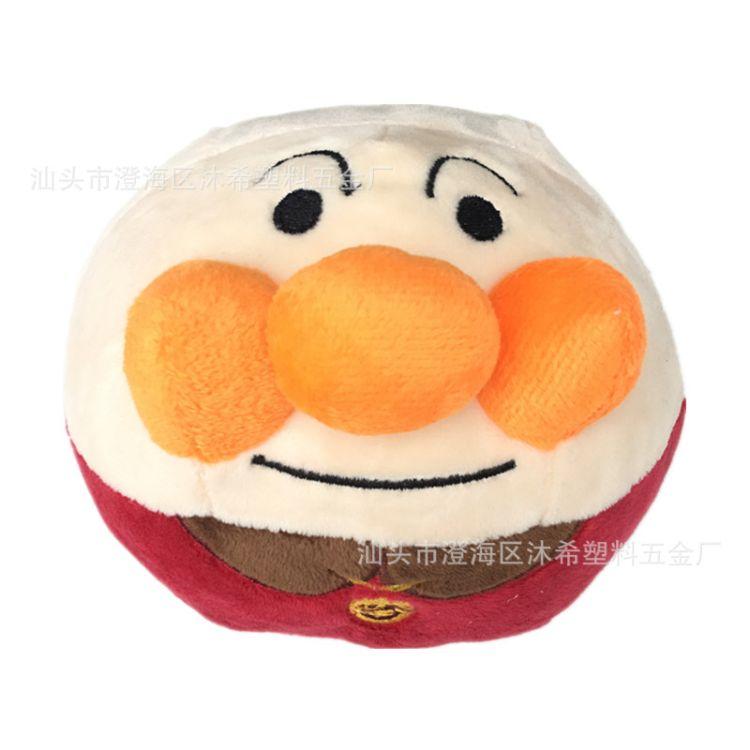 儿童毛绒玩具 卡通公仔音乐震动不倒翁会说话面包超人跳跳球