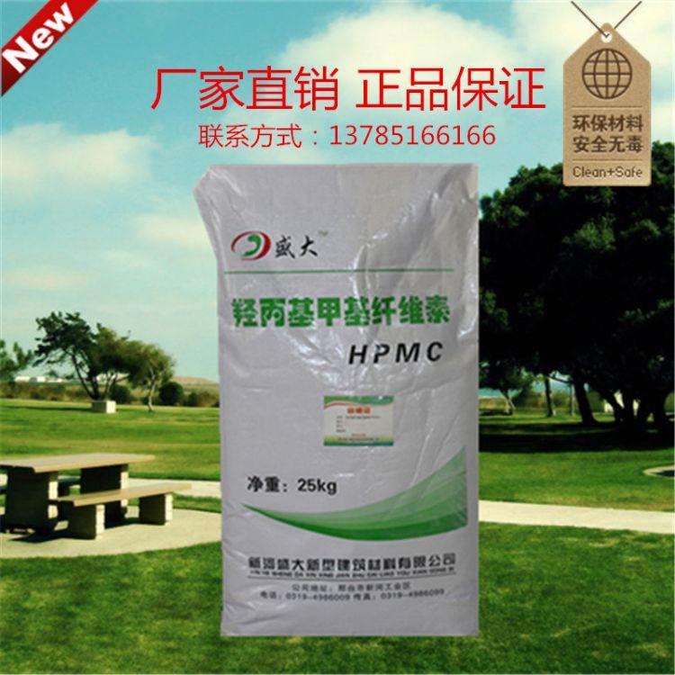 厂家直销 洗洁精增稠剂 洗洁精专用增稠剂 出口品质 出口全球