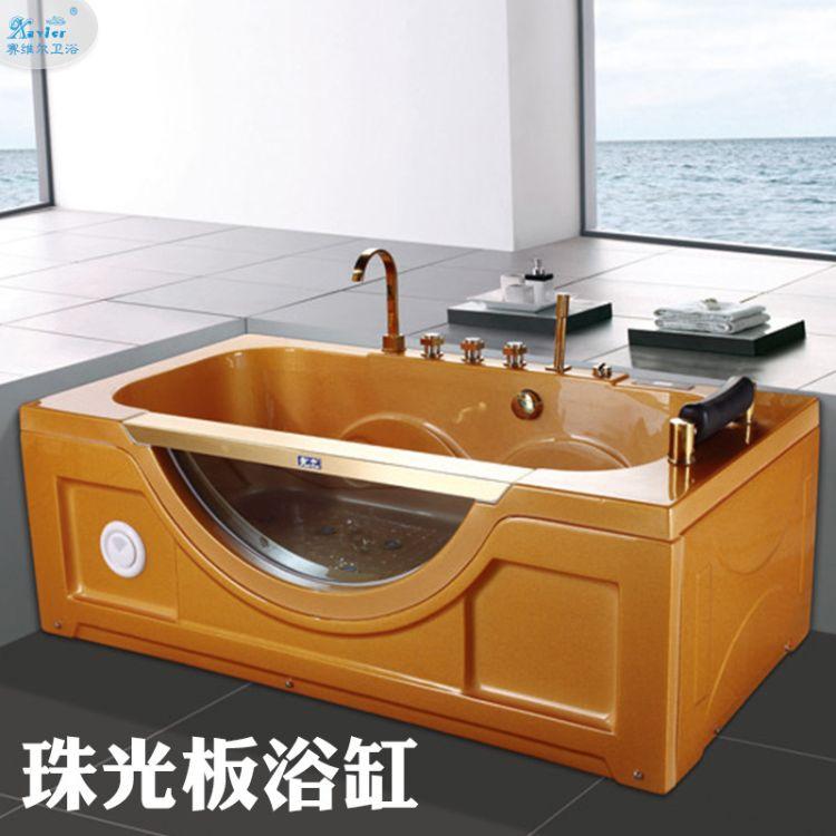 按摩家用按摩浴缸 珠光板亚克力浴缸 智能浴缸 按摩冲浪浴缸8041