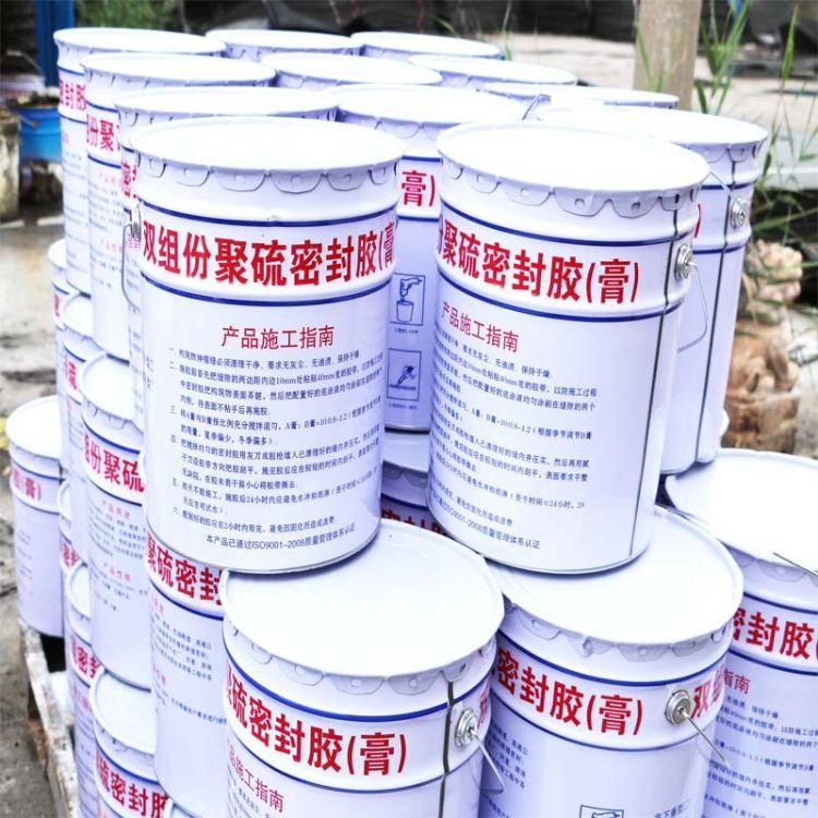国标保证检测合格双组份聚硫密封胶 聚氨酯密封膏 混凝土填缝胶