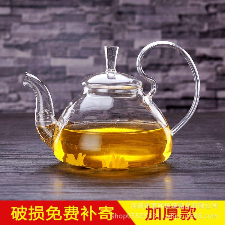 批发定制耐热玻璃茶壶花茶壶高把壶玻璃茶具泡茶壶花草茶具