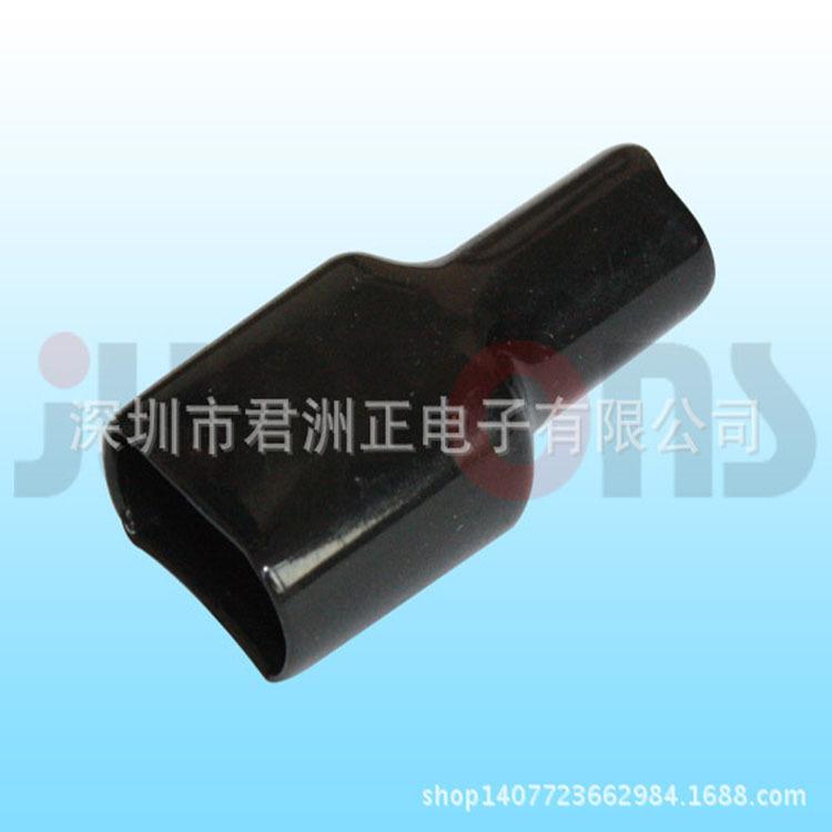 30A45A600V插头安德森连接器接插件绝缘护套防触电防滑阻燃保护