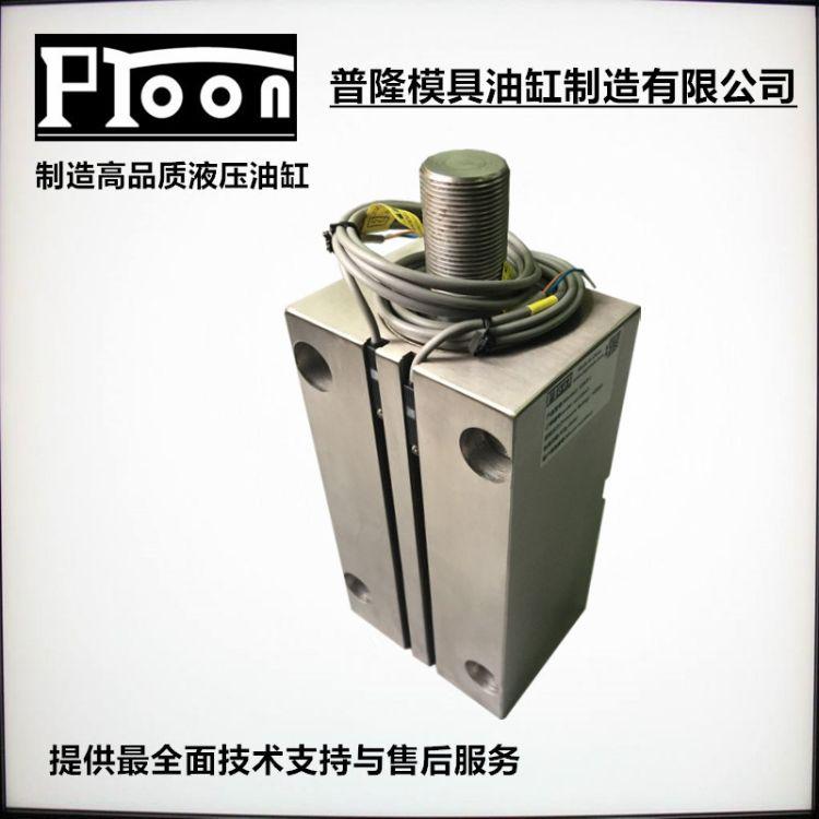 模具油缸厂-扁形薄型油缸-JOAR-M-2磁性开关系列液压缸