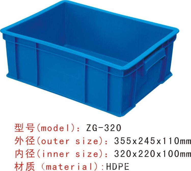 金华塑料周转筐金华塑料周转箱