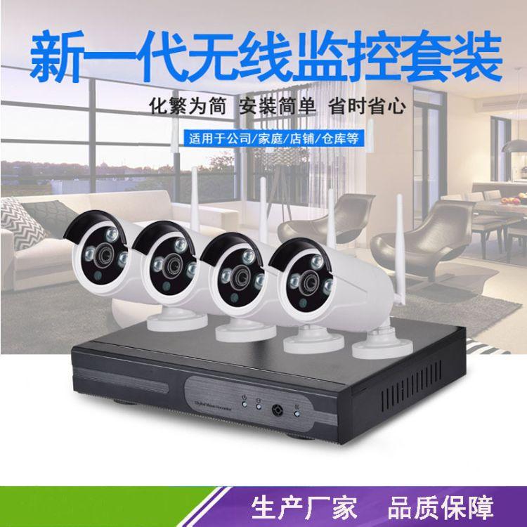 实力派 200万高清无线摄像机套装 消防监控器设备 网络高清摄像头
