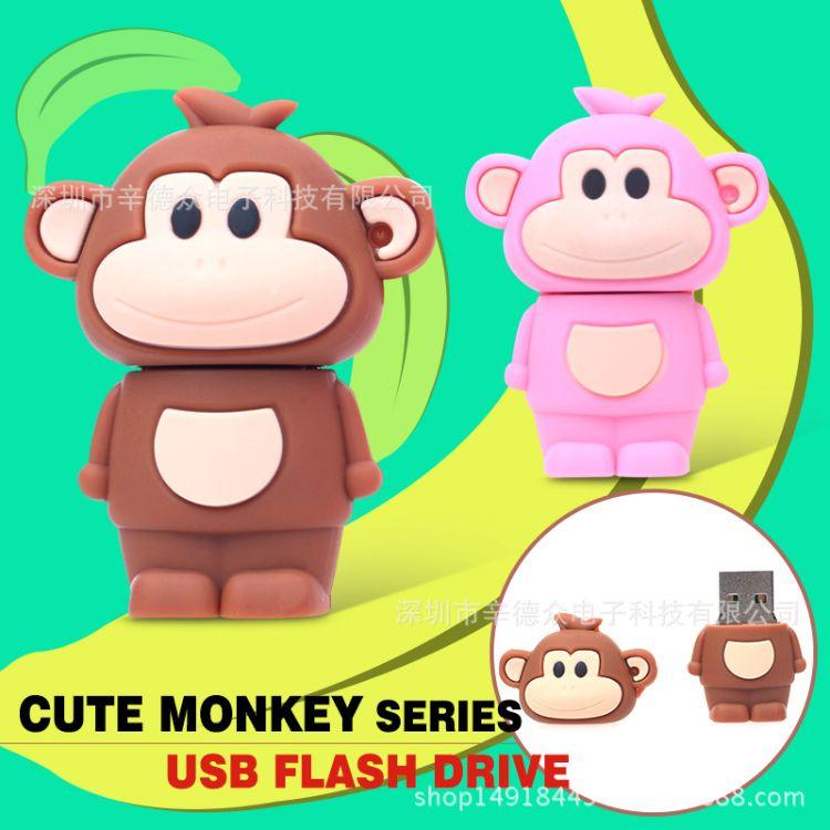 u盘定制 十二生肖卡通猴子硅胶U盘 商务企业礼品广告可爱站姿优盘