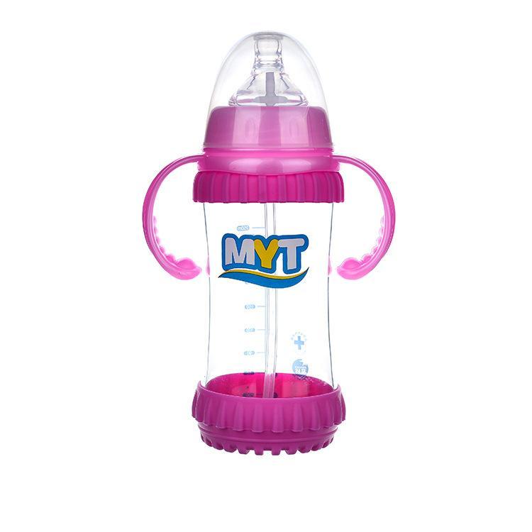 美婴堂 宽口玻璃奶瓶带手柄吸管防摔晶钻玻璃奶瓶加防摔套厂家定