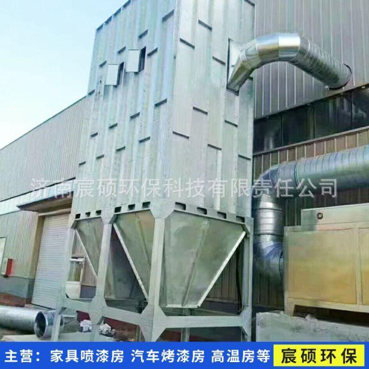 厂家定制 宸硕环保设备 无污染 中央除尘设备 木工吸尘器